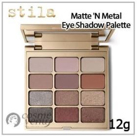 STILA スティラ マット&メタル アイシャドウパレット 12g /ゆうパケット