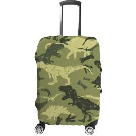 Zhigua スーツケースカバー お荷物カバー 保護カバー 紛失防止 カバー汚れや傷防止 伸縮素材 トランク 通気性 海外旅行 出張用 便利グッズ 男女兼用 可愛い ダイナソー 恐竜柄