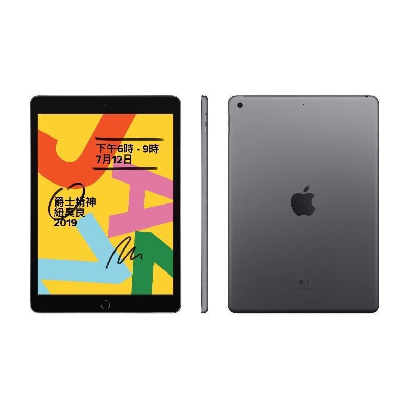 【新機預購】iPad 10.2 WiFi 32GB(2019)