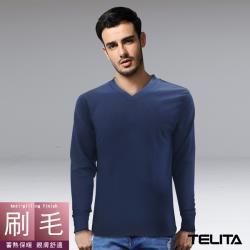 任-【TELITA】長袖刷毛V領保暖衫/長袖T恤-藍色