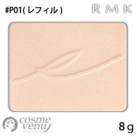 RMK シルクフィット フェイスパウダー /レフィル #P01 8g /ゆうパケット