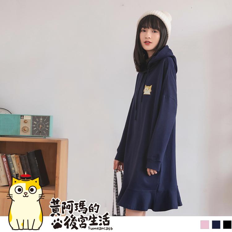 黃阿瑪系列~浣腸刺繡純色長袖連帽魚尾洋裝