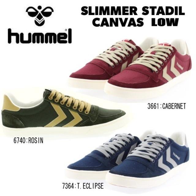 ヒュンメル スニーカー スリマー スタディール キャンバス hummel SLIMMER STADIL CANVAS LOW [HM64442]【PJPJ-28rlc】●