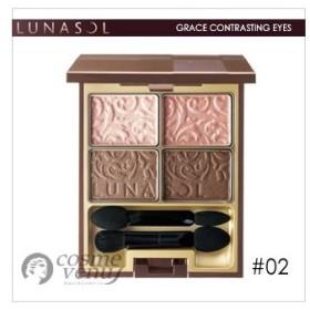 LUNASOL ルナソル グレイス コントラスティング アイズ #02 Romantic Pink 4g /ゆうパケット