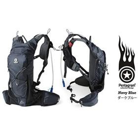 Pentagram バックパック 登山リュック アウトドア 旅行用 バッグ 防水 軽量 通気 ハイキングバッグ 自転車リュックユニセックスpm-qy-7001 (ダークブルー)
