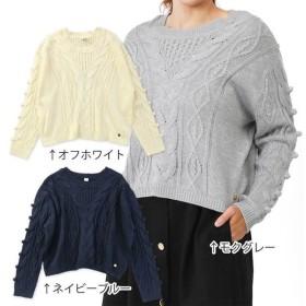 dolcina (ドルチーナ ) ニットプルオーバー (フリ−)  女の子 キムラタン 子供服 あすつく