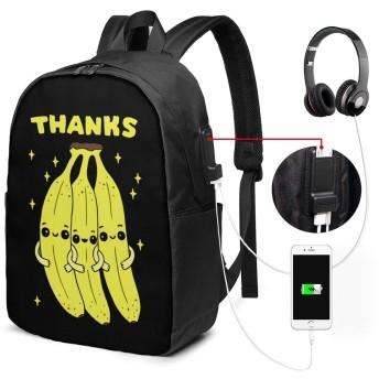 リュック リュックサック Pcリュック アウトドアリュック ビジネスリュック バックパック ありがとう バナナ 登山リュック 旅行用バッグ スポーツバックパック 多機能リュック 双肩バッグ 男女兼用 快適な 耐久性