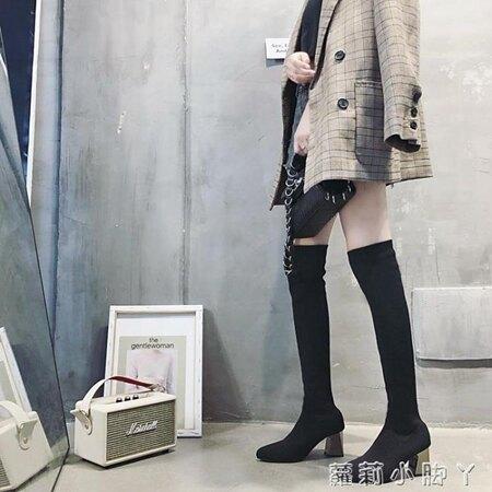 2019新款瘦瘦靴襪子靴透氣女靴彈力靴過膝長靴高筒靴子長筒靴襪靴 年貨節預購