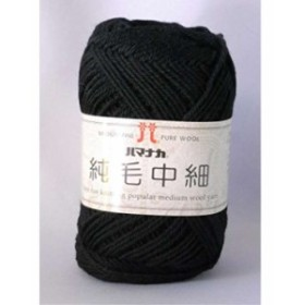 純毛中細 毛糸 col.30 ブラック 系 40g 約160m 5玉セット 0012