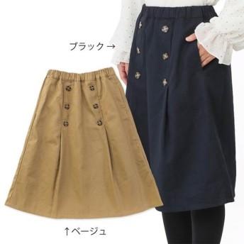 dolcina (ドルチーナ ) ダブルボタンスカート (フリ−)  女の子 キムラタン 子供服 送料無料 半額