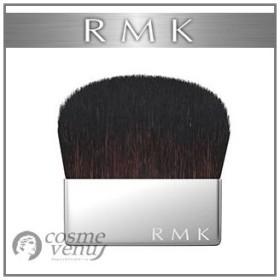 RMK パウダーファンデーションブラシ /ゆうパケット