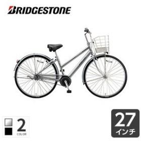 自転車 シティサイクル 27インチ ブリヂストン BRIDGESTONE アルベルト S型 2020年モデル AB75ST 通勤通学 関東・関西送料無料