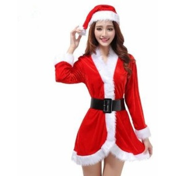 サンタ コスプレ サンタ コスチューム 衣装 女王 仮装 バニーガール 女性用 大人 サンタクロース 衣装 サンタクリスマス コスチューム コ