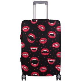 スーツケースカバー 赤い唇 きれい 伸縮素材 保護カバー 紛失キズ 保護 汚れ 卒業旅行 旅行用品 トランクカバー 洗える ファスナー 荷物ケースカバー 個性的