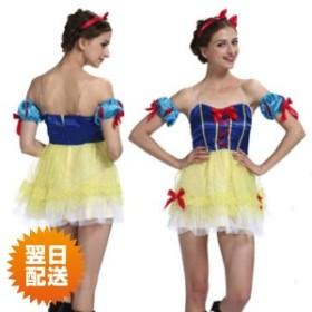 アップルガール レディース 白雪姫 コスプレ コスチューム 衣装 仮装 ハロウィン クリスマス パーティー イベント