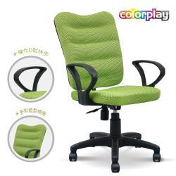 【Color Play精品生活館】克洛伊D手專利座墊辦公椅 電腦椅