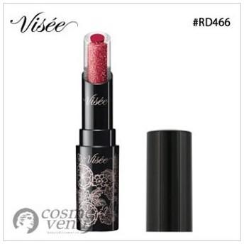 VISEE ヴィセ リシェ クリスタルデュオ リップスティック シアー #RD466 シアーレッド系 3.5g /ゆうパケット