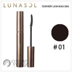 LUNASOL ルナソル フェザリー ラッシュ マスカラ #01 ディープ ブラック 6g /ゆうパケット