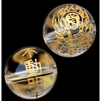 金彫り 両面 水晶守護神 粒売り 1個 10mm 不動明王 1個 〔I9-10-10m〕
