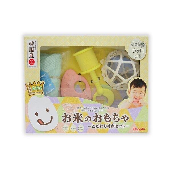 People 彩色米玩具精選4件組
