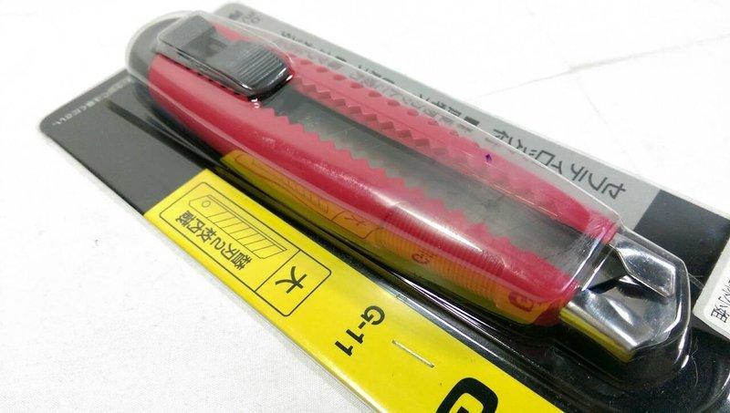 【八八八】e網購~【日本製造 KDS G-11美工刀】 裁刀 ch129712