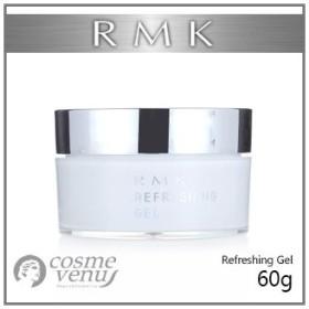 RMK リフレッシングジェル 60g