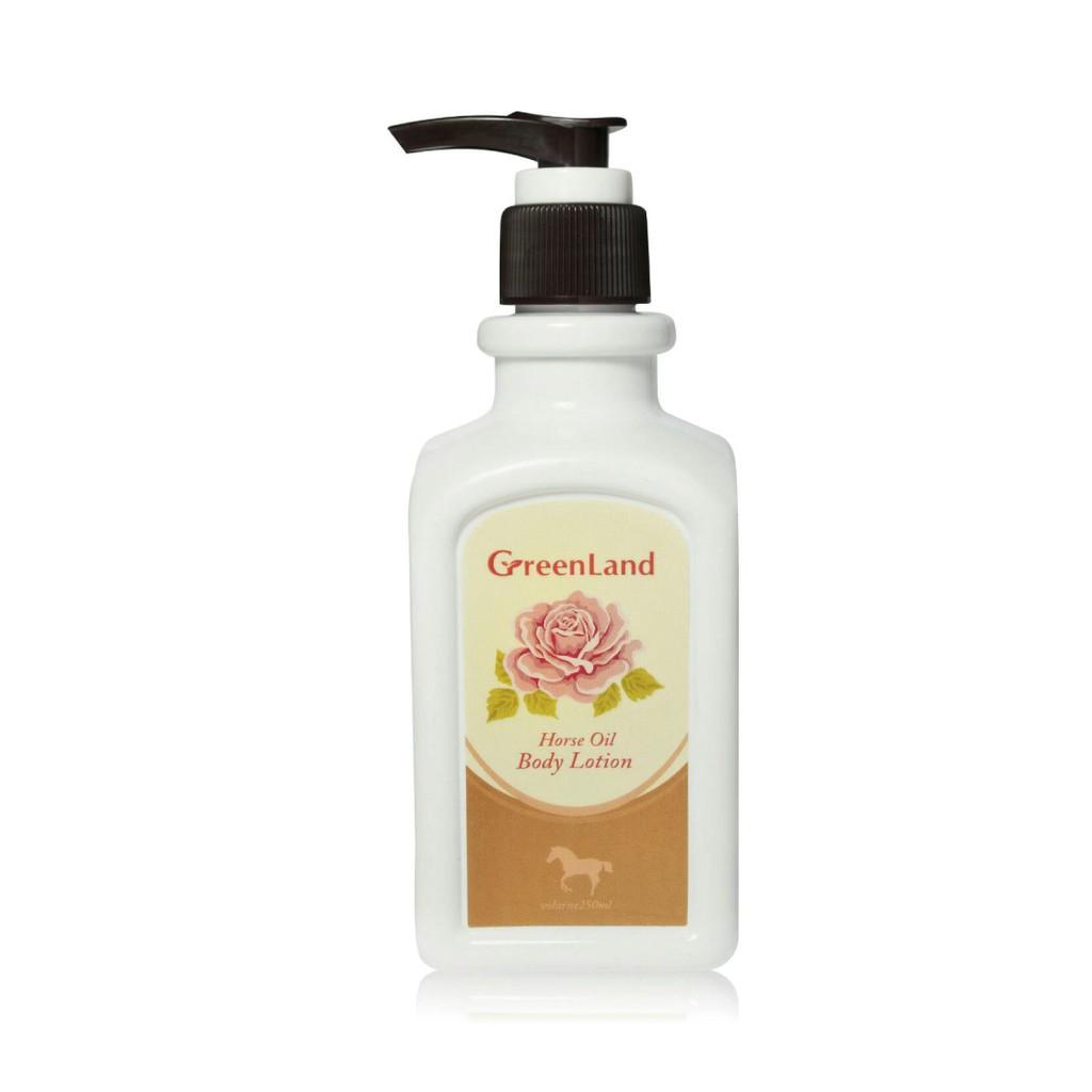 綺緣-GreenLand馬油白皙潤膚全效乳250mlx1瓶