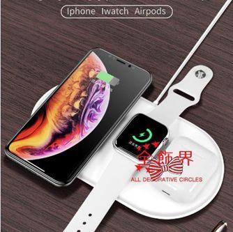 無線充電盤 iphone無線充電器三合一airpower蘋果x手機xs max快充11proT 1色  聖誕節全館免運