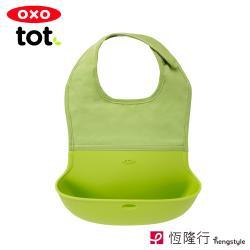 【OXO】 tot 隨行好棒棒圍兜/脖圍/口水巾-青蘋綠(原廠公司貨)
