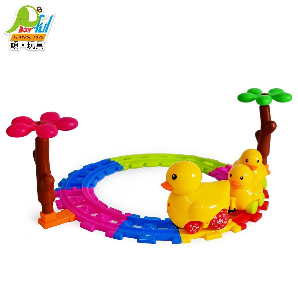 【Playful Toys 頑玩具】小鴨電動軌道車(兒童玩具 電動鴨子 親子互動)
