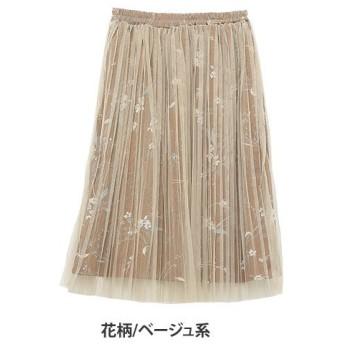 A Happy Marilyn マルチストライプ柄・花柄の2typeから選べる ウエストゴム チュール重ね プリーツスカート