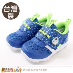 魔法Baby 男童鞋 台灣製哆啦A夢正版閃燈運動鞋~sa90716