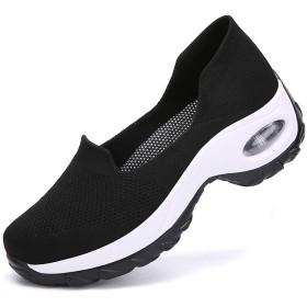 [Phefee] レディース ウォーキングシューズ ローファー スリッポン 厚底 軽量 スニーカー 作業靴 ナースシューズ 婦人靴 船型底 ストレッチ エアクッション(Black1_39)