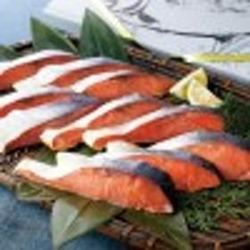 鮭の町村上加工塩引鮭切身