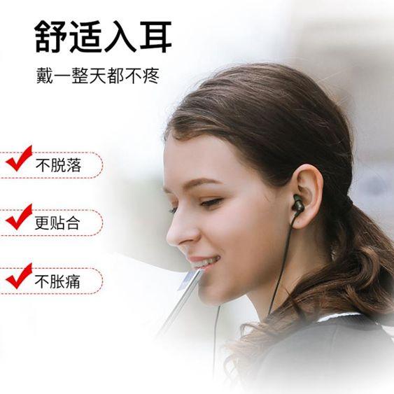 有線耳機樂氧氣耳機HIFI入耳式有線 高音質耳塞手機電腦重低音炮降噪  聖誕節全館免運