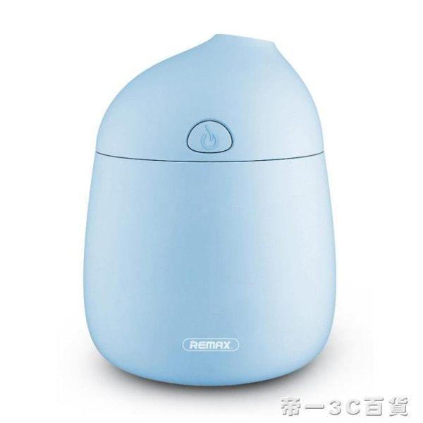 usb加濕器迷你家用臥室小型辦公室空調房屋用可愛學生宿舍小型靜音便攜式