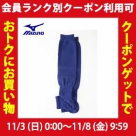 ミズノ MIZUNO 野球 学生野球対応 メンズ ユニセックス ストッキング プロモデル 52UA132 bb