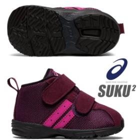 即納可★ 【asics】アシックス すくすく スクスク コンフィ BABY MS FW ベビー キッズ 子供靴 TUB170 500