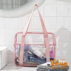 iSFun方型大容量 旅行PVC手提防水收納包 3色可選