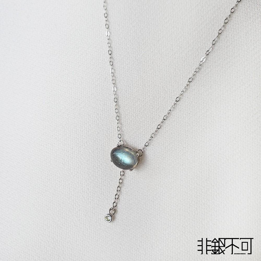 【非銀不可】天然 拉長石 眼淚 純銀項鍊(925純銀)