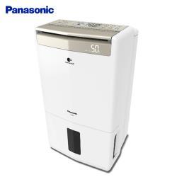 8/17前贈 SP-2103 檯燈 Panasonic國際牌 一級能效12L nanoe微電腦除濕機 F-Y24GX-