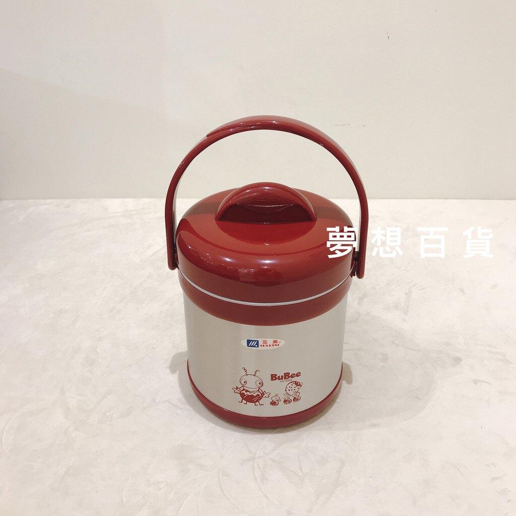 三光源味保溫提鍋 1.5L H-1500 不鏽鋼 保冰 保冷 雙層 隨身杯 保溫瓶 (伊凡卡百貨)