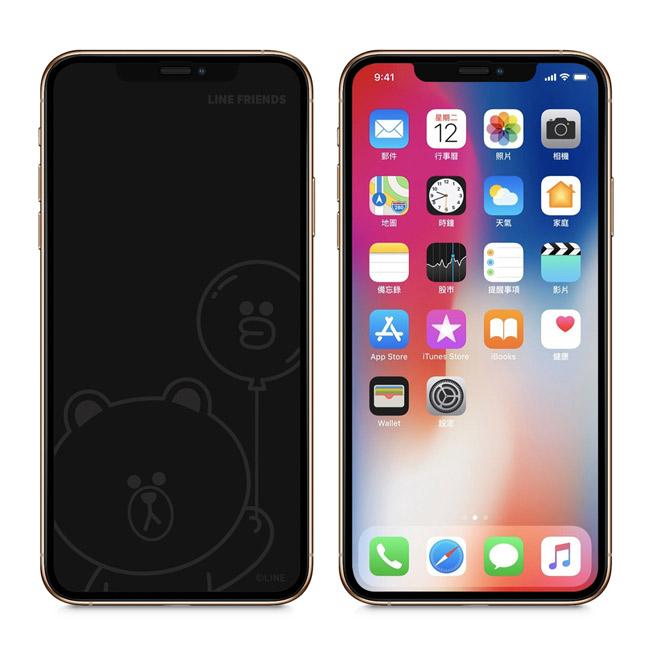 GARMMA LINE FRIENDS iPhone 11 Pro Max iPhone 11 Pro 息影鋼化玻璃膜