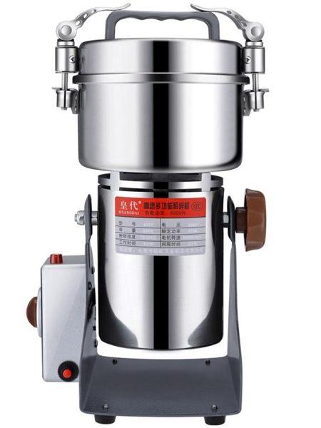 打粉機超細研磨家用小型粉碎機五谷雜糧干磨打碎磨粉機