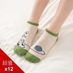 PEILOU 貝柔貓日記萊卡超彈性船型襪(12雙組)(8款可選)
