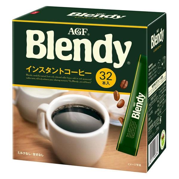日本AGF Blendy 即溶咖啡 無糖 32入 E084745