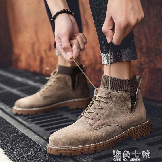 馬丁靴男士工裝靴英倫風冬季棉鞋中筒男靴秋季高幫男鞋子潮鞋短靴 全館免運