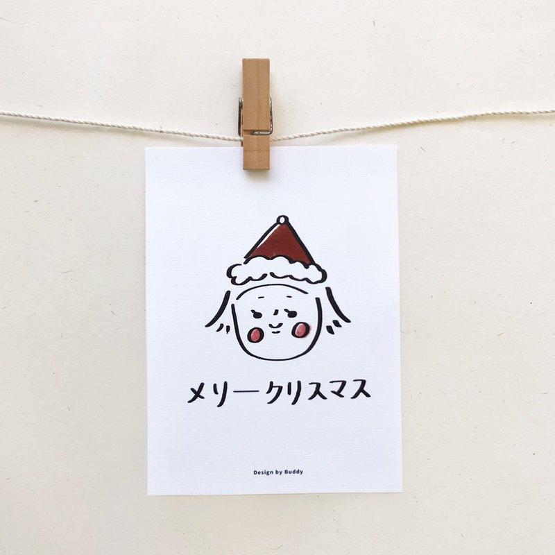 Buddy   メリークリスマス   聖誕明信片 01