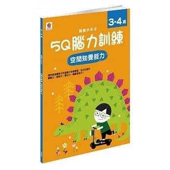 【小幫手2館】双美  5Q 腦力訓練:3-4歲(空間知覺能力)(1本練習本+78張貼紙)