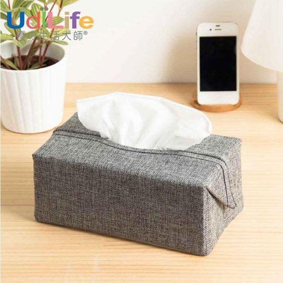 面紙盒 紙巾盒餐巾布藝抽紙盒創意日式田園通用面巾紙衛生紙抽盒
